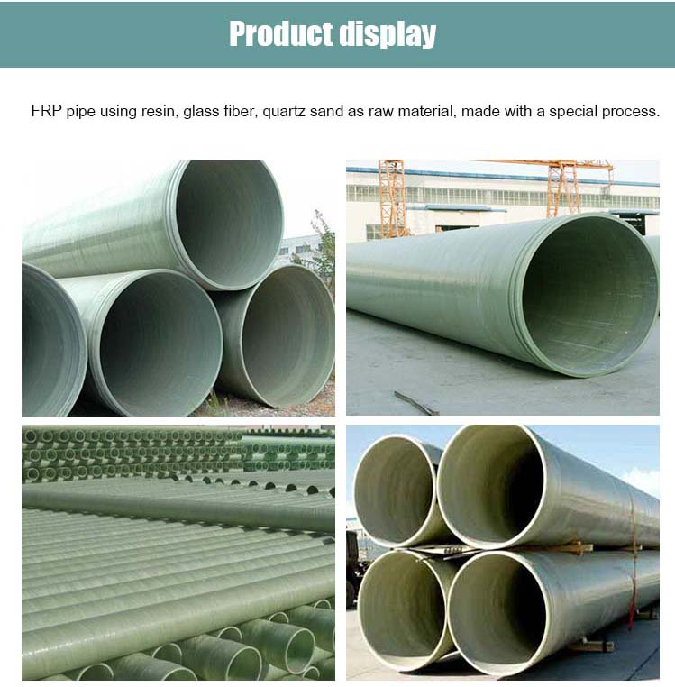 FRP Pipe 2
